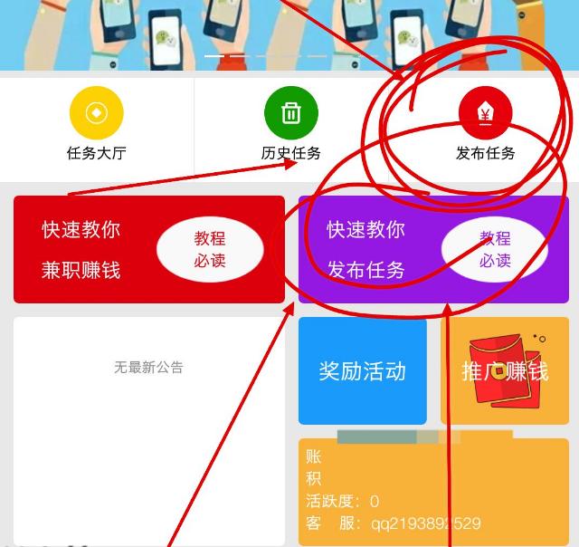 小v咖平台上怎么盈利的?小V咖0成本购iphoneX技术教程-微赚云博客