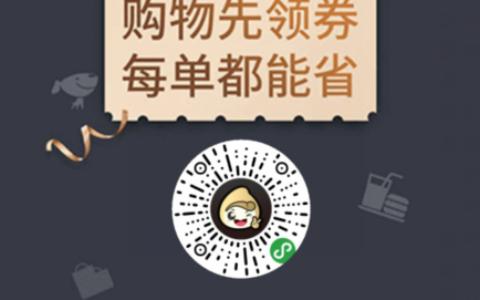 """珠宝店生意火爆活动,通过""""9.9元""""社群裂变模式,5天收款279万"""