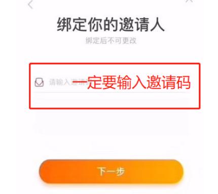 教你如何注册下载招财蜂app-微赚云博客