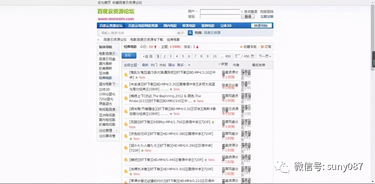 最新火爆的电影电视综艺大片十大网址