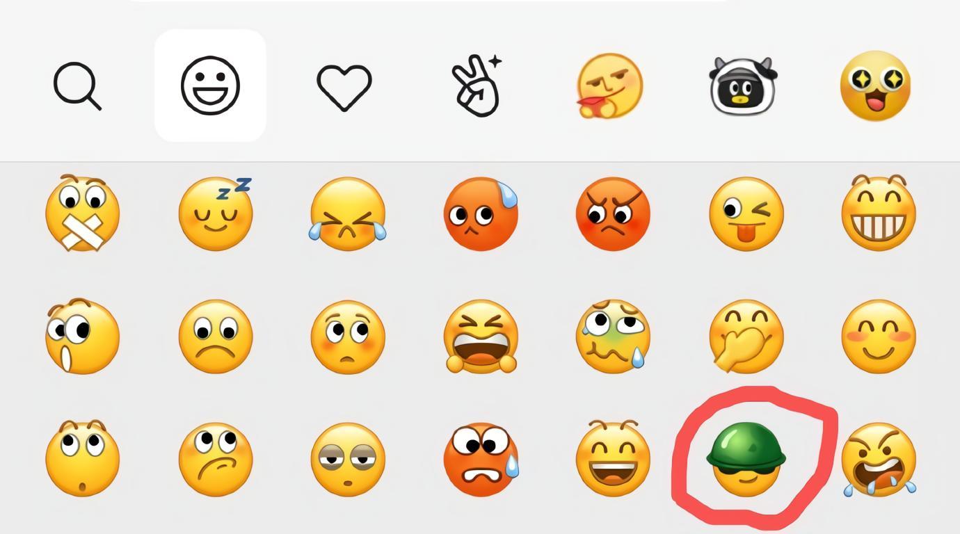 网络表情被写入判决书,这些表情别随便用