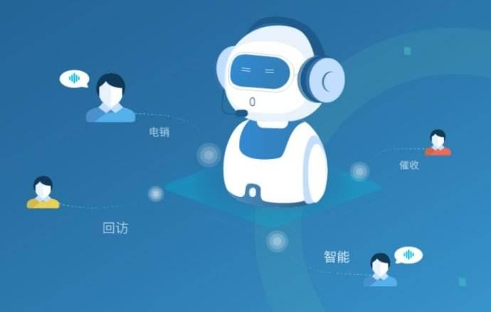 智能语音电销机器人:电销企业的倍增器