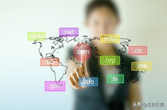 什么是域名,域名的类型有哪些?