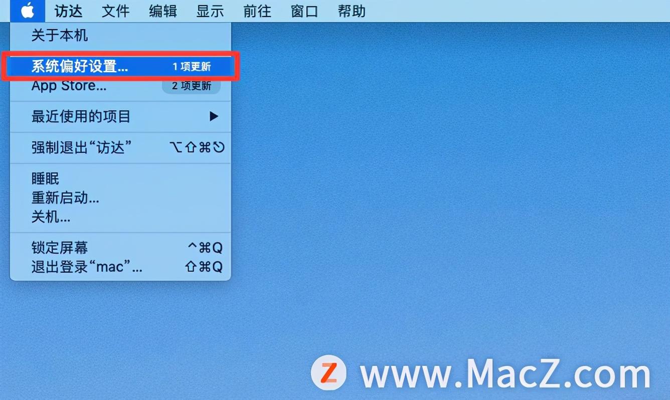 如何在 Mac 上打开和使用 Airplay?