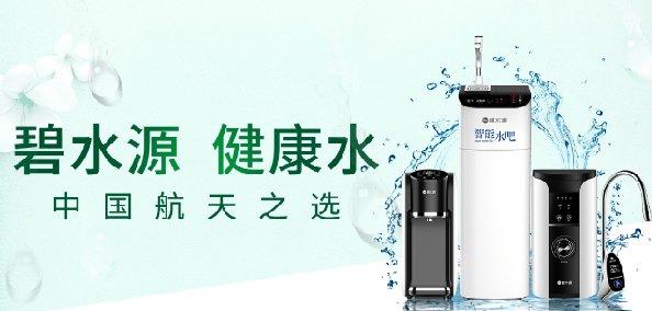 家用净水器哪个品牌的比较好?这三个品牌好评如潮