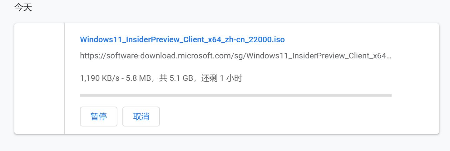 浏览器下载慢,快来试试这个方法,下载速度飞起