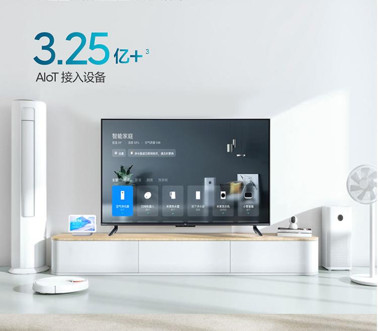 2021上半年有哪些高性价比电视?综合价格、配置后我推荐这三款