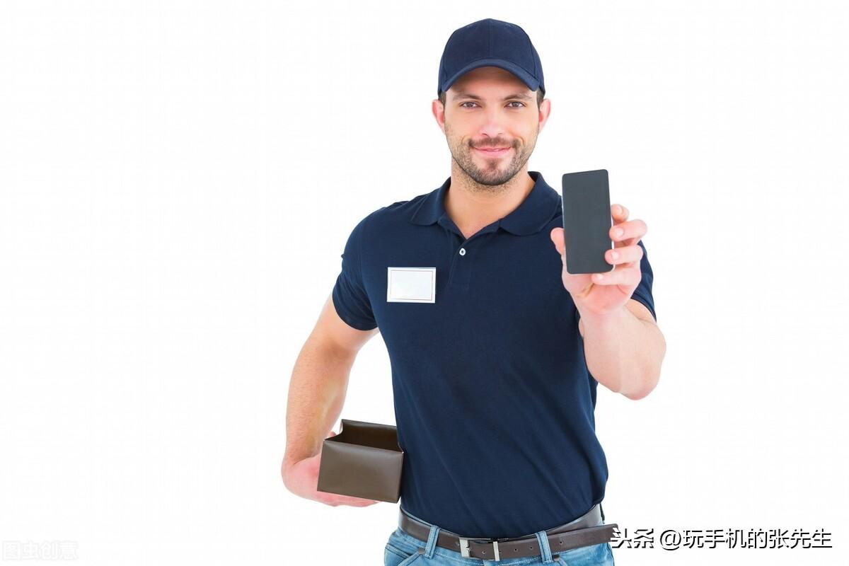 手机屏幕乱跳,该如何解决?
