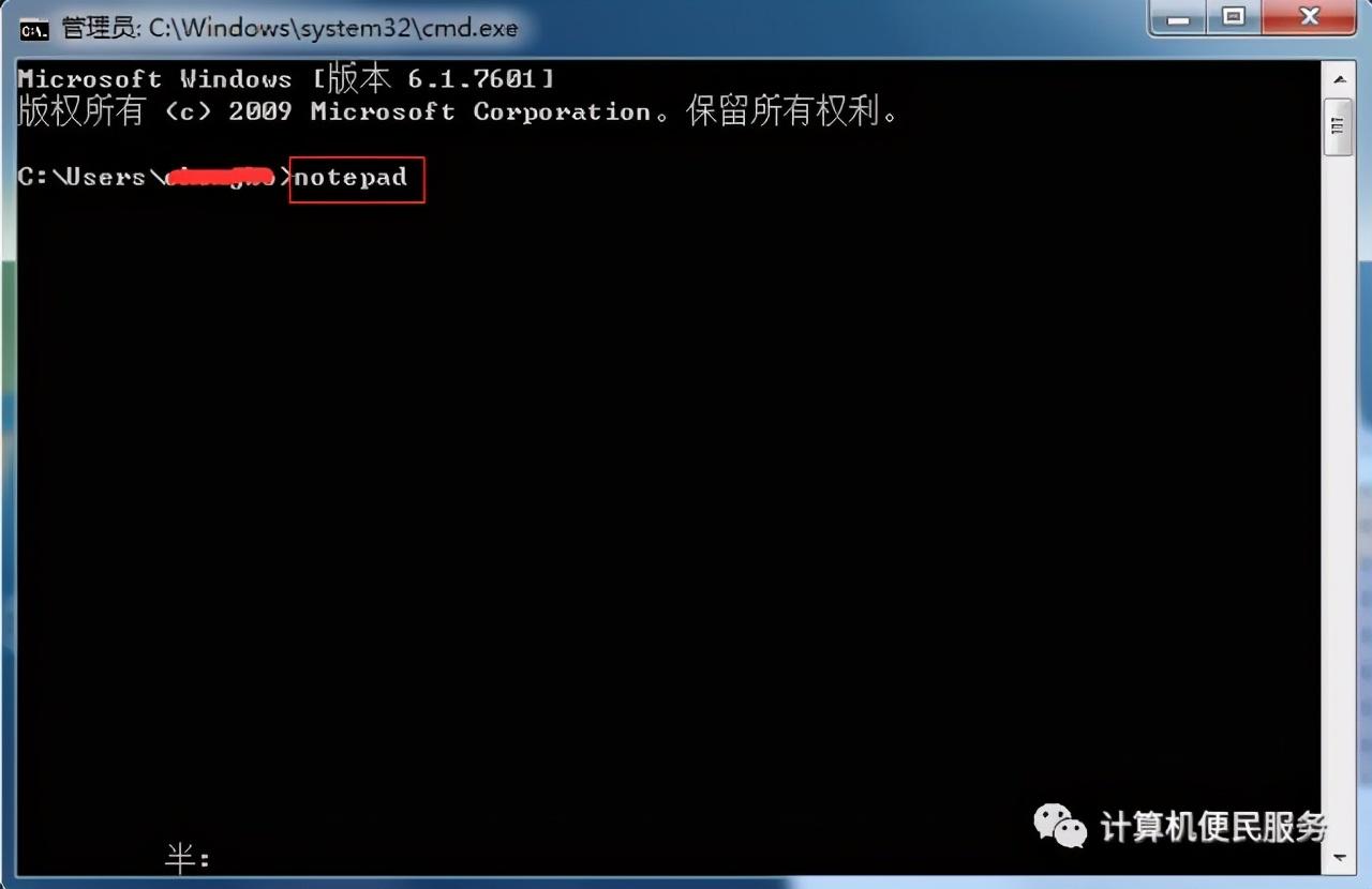 干货分享:Windows系统常用运行命令大全