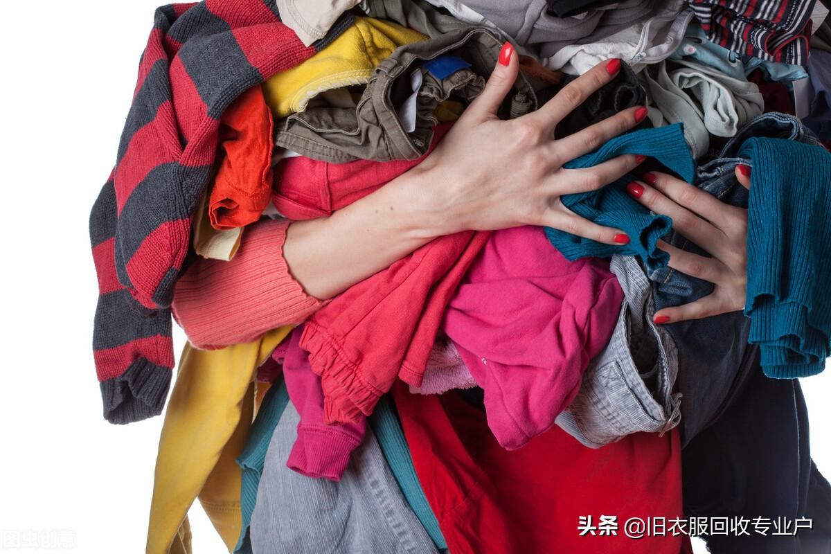 太多人靠回收旧衣服翻身,解析一下旧衣服回收生意经,迷茫者必读