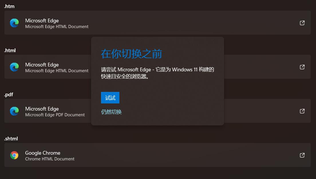 Win 11改默认浏览器太繁琐!火狐怒火中烧:可一键更改设置