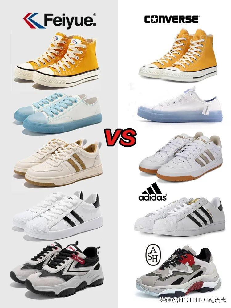 拉垮的三大国民帆布鞋品牌