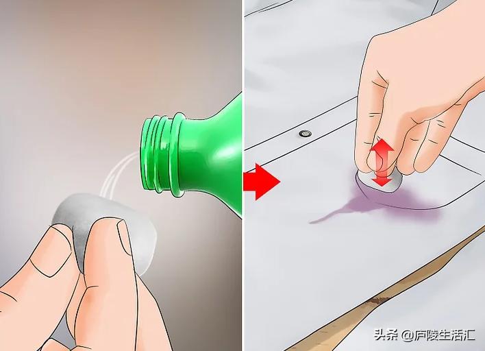 三种方法教你怎么去除衣服上的染料