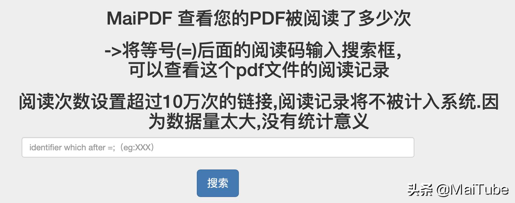 如何使pdf文件在线浏览或者发到朋友圈