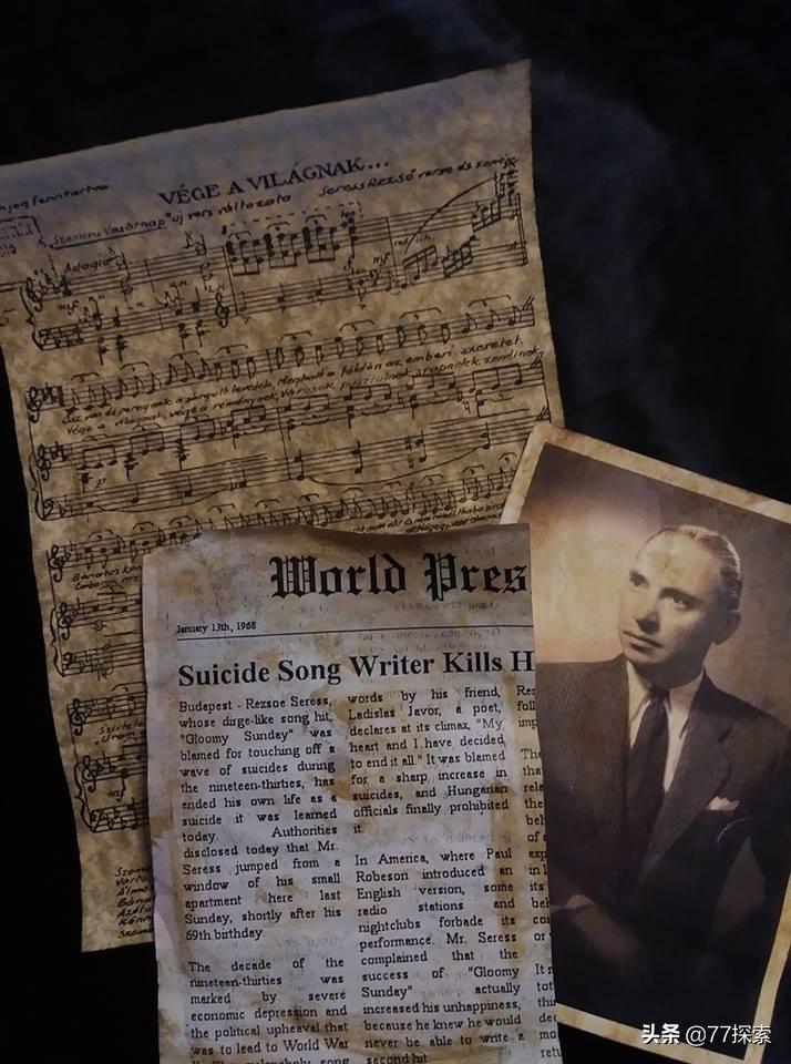 听过这首音乐,第二天就自杀身亡?揭秘黑色星期天杀人事件