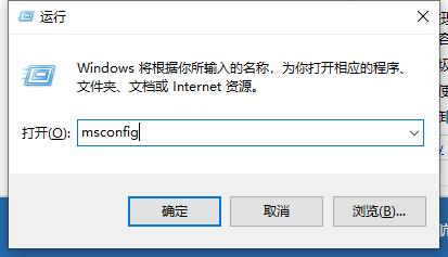 电脑开机速度慢?三个方法帮你解决