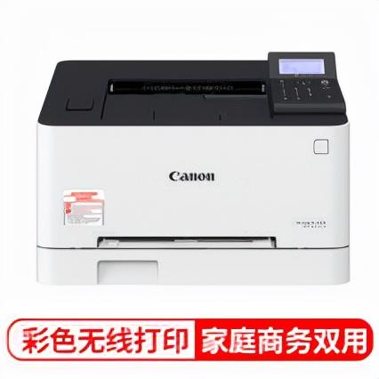 彩色激光打印机值得推荐的有哪些?