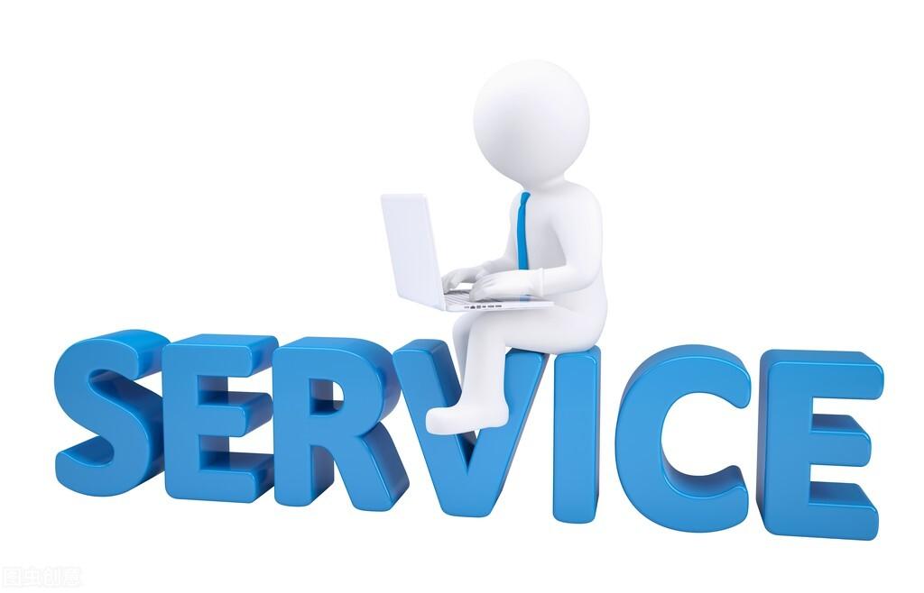 网络营销专业就业方向有哪些