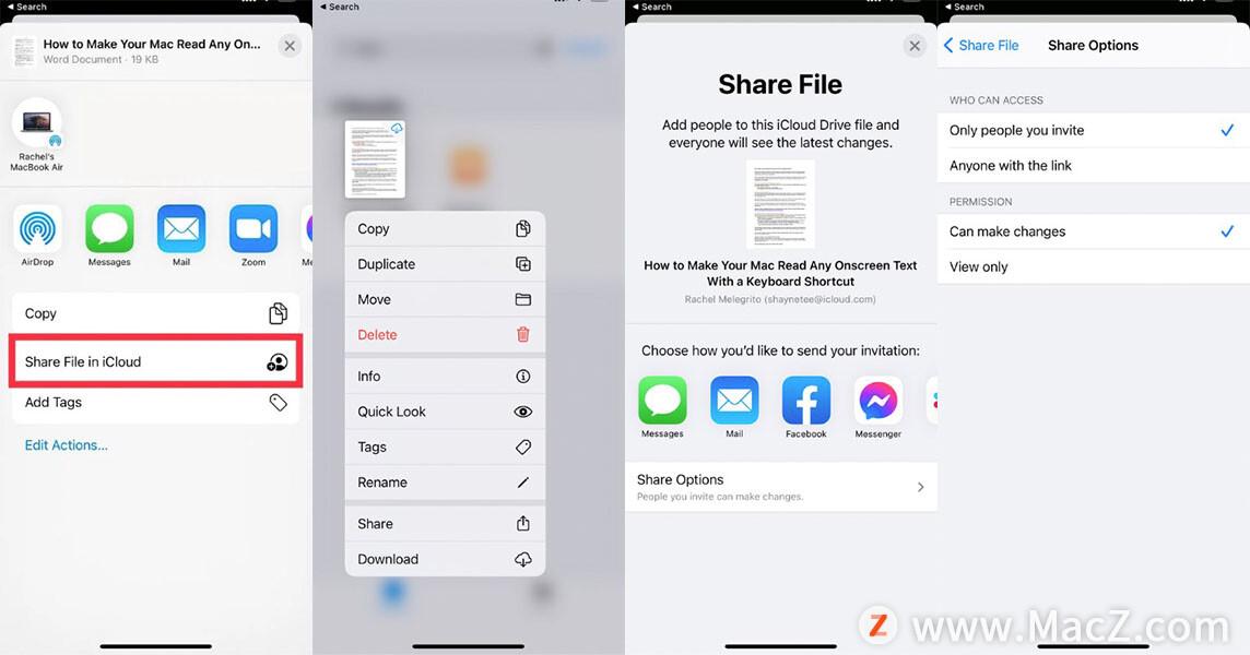 如何从 iCloud 共享文件和文件夹?