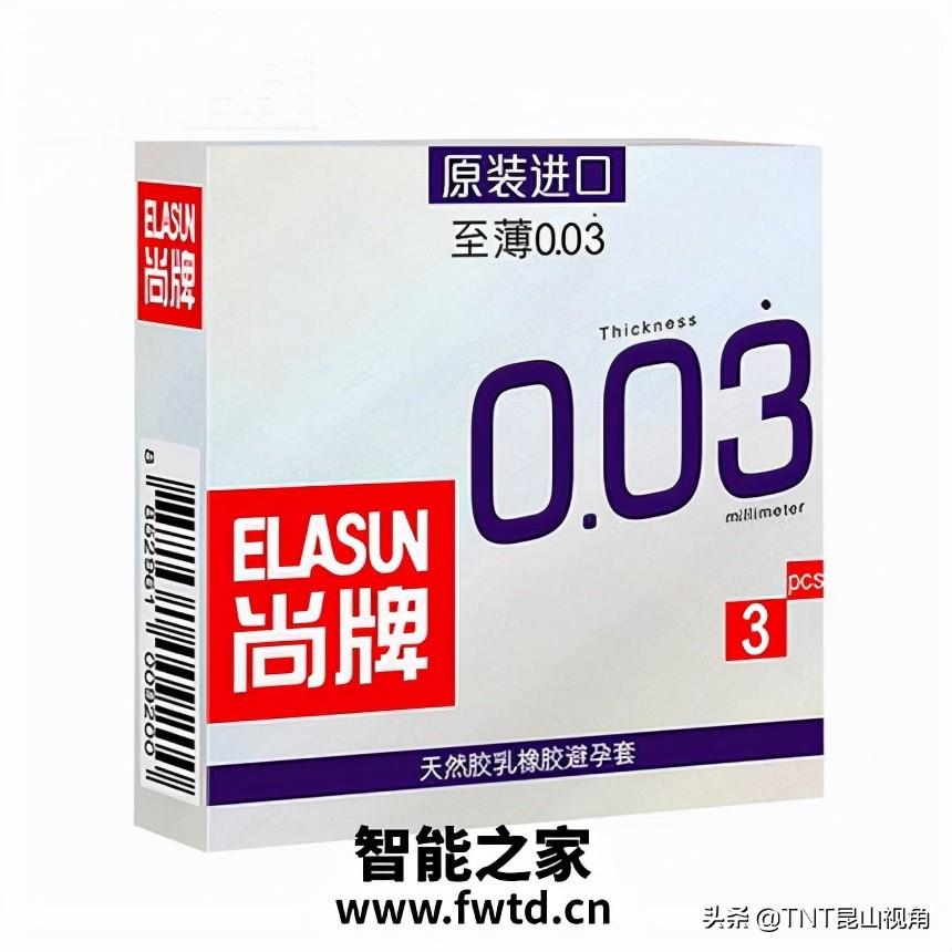 世界十大最薄避孕套 全球最薄的避孕套盘点 最薄厚度仅0.01毫米