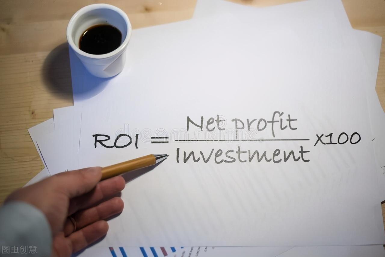 管理者必备的财务知识5—理解利润率和投资回报率