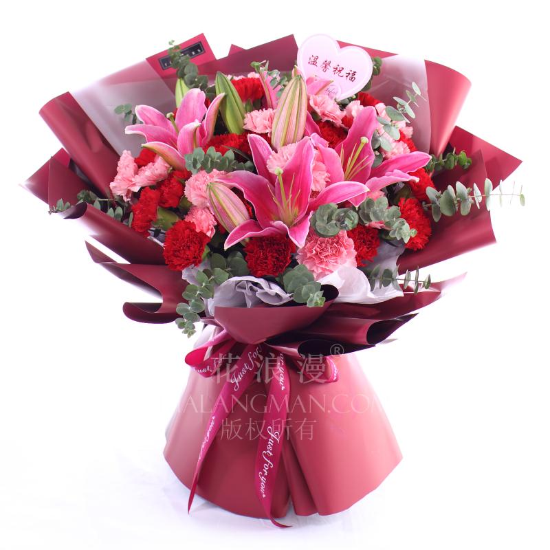 妈妈生日送什么花?适合送妈妈的6种花
