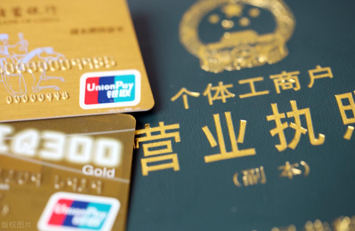 常见的营业执照,对应的是不同的企业性质,你知道吗?