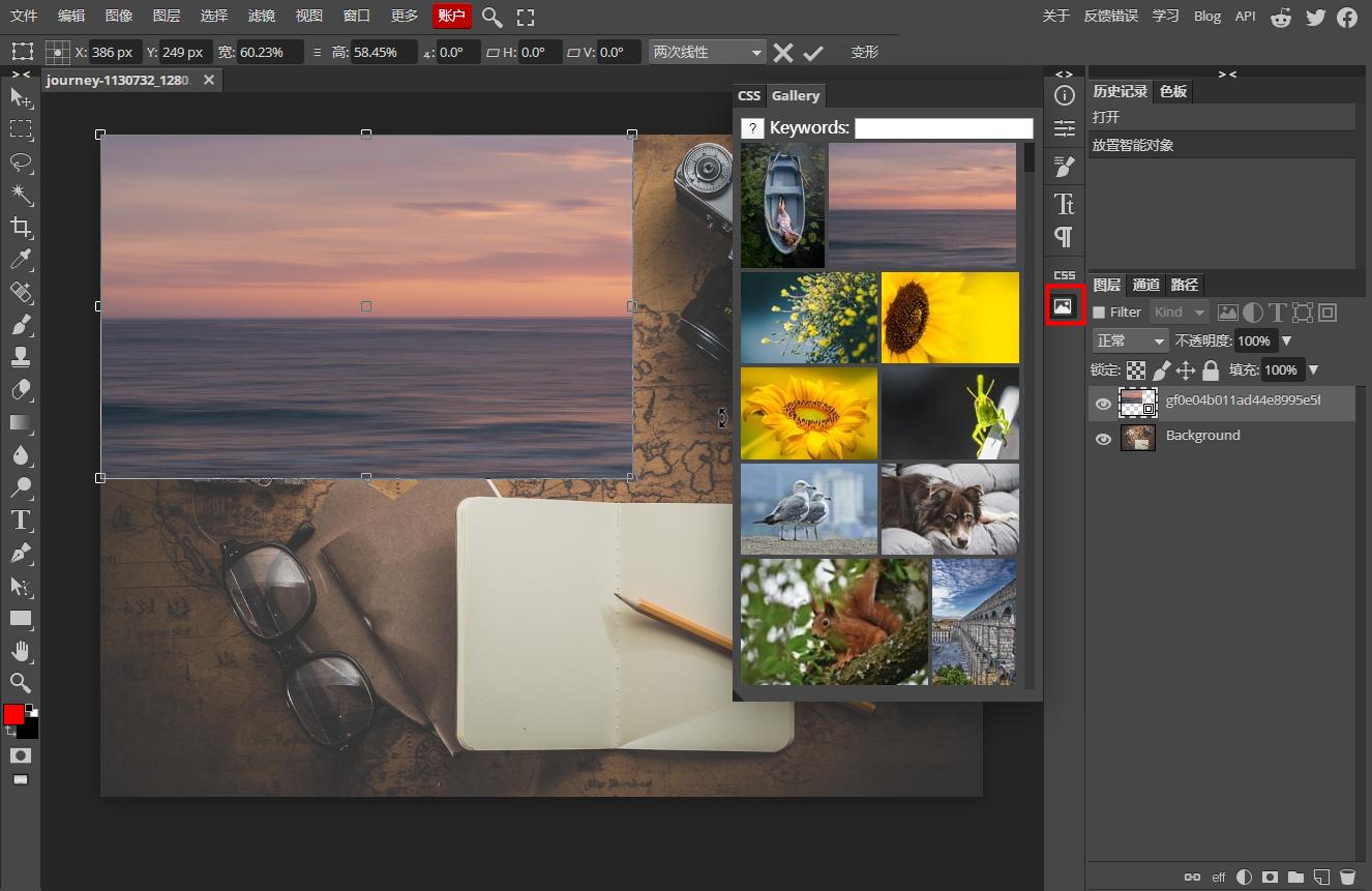 别只知道PS!这10款上手非常简单的图片编辑工具,免费又好用
