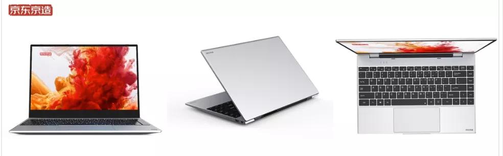 3000-4000元性价比笔记本电脑推荐   2021年9月