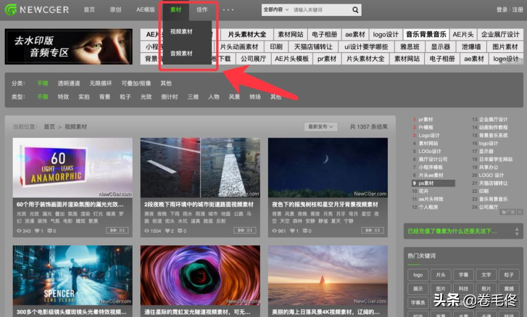 收藏   5个高质量免费视频下载网站,无版权,无水印,放心使用