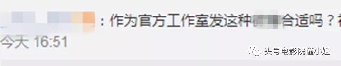 超生被罚748万,张艺谋陈婷三娃现状:老大刚满20岁,接班当导演