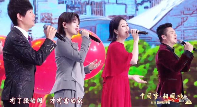 央视国庆晚会:胡歌一人分饰五角,李雪健一开唱中国式浪漫破防了