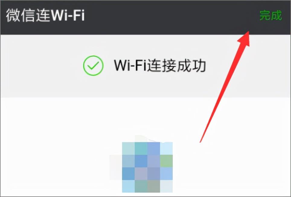 cmcc开头的wifi密码一般是什么