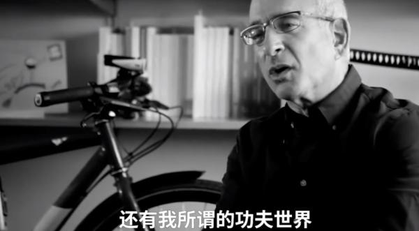 2021年诺贝尔经济学奖揭晓 获奖者竟是中国功夫迷?