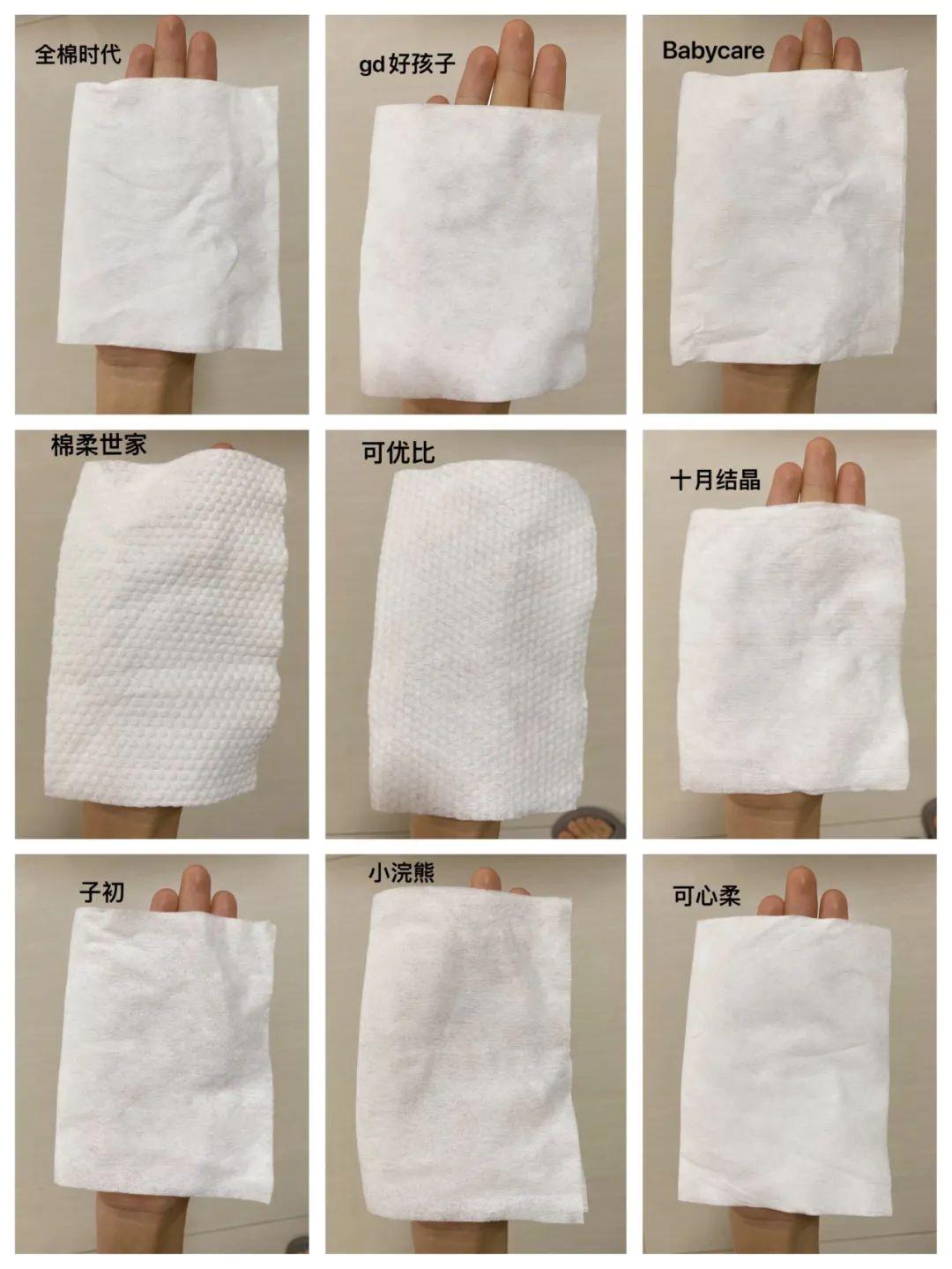 15款宝宝棉柔巾评测:这几款吸水性表现较差